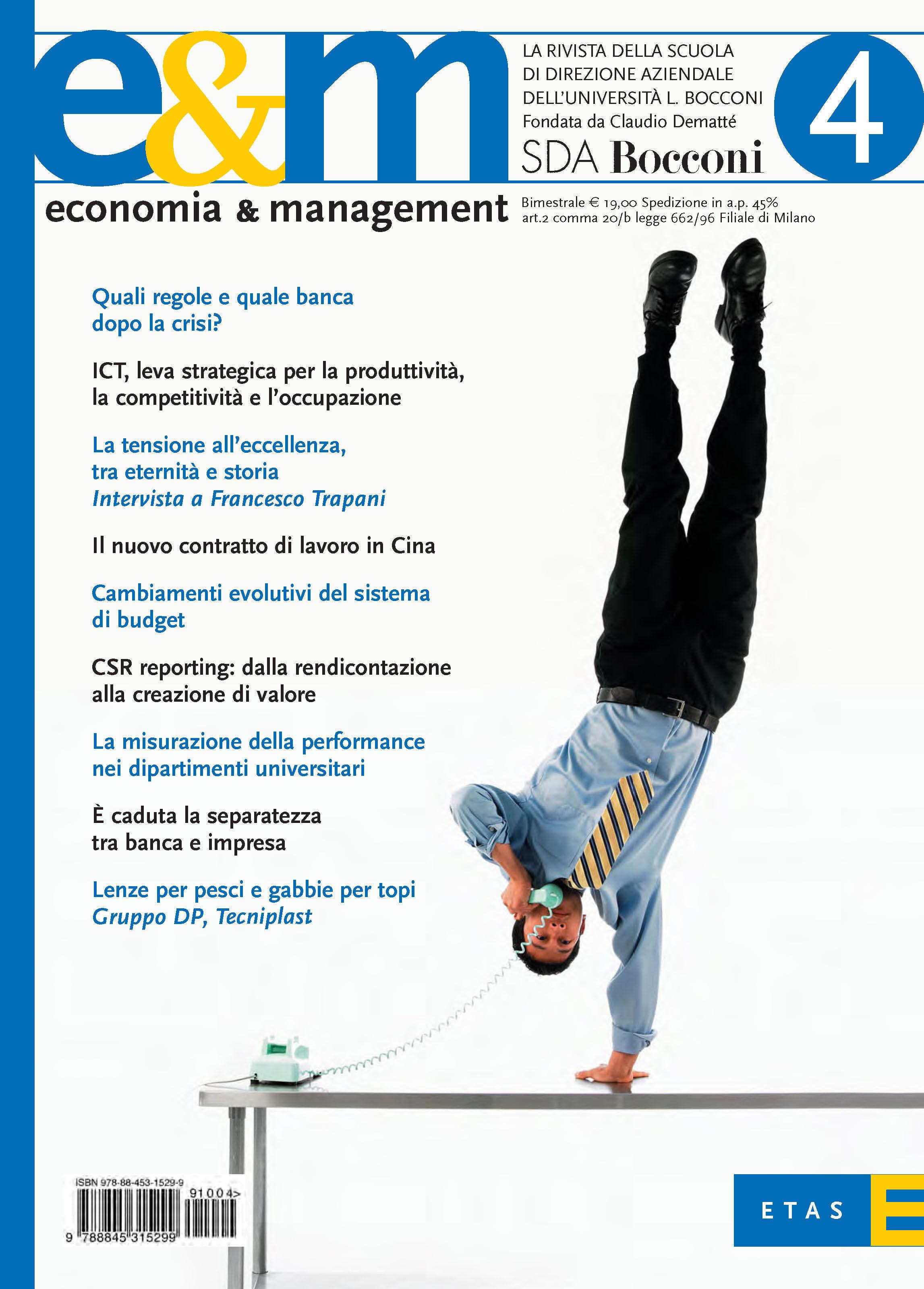 E&M - 2009/4