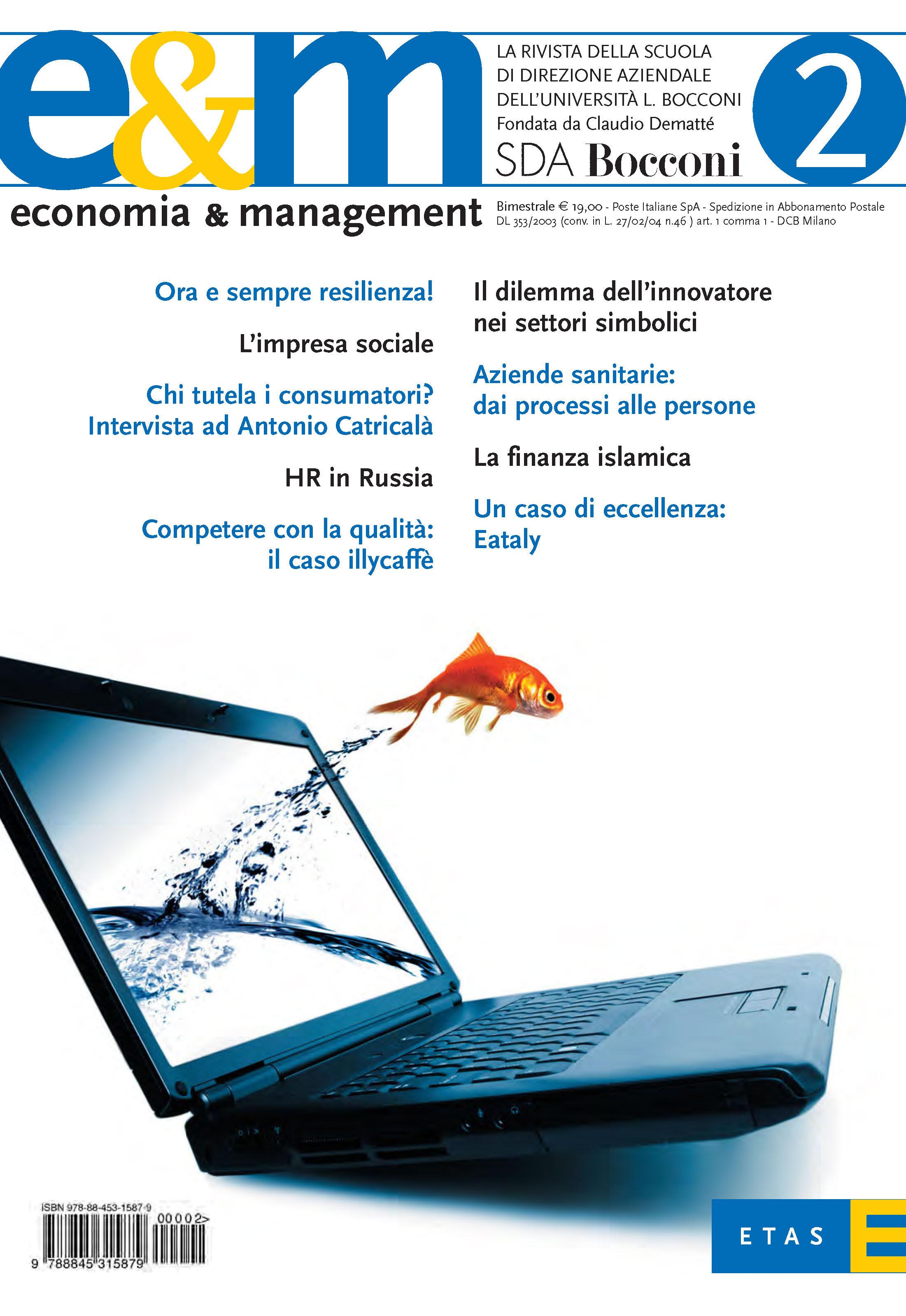 E&M - 2010/2