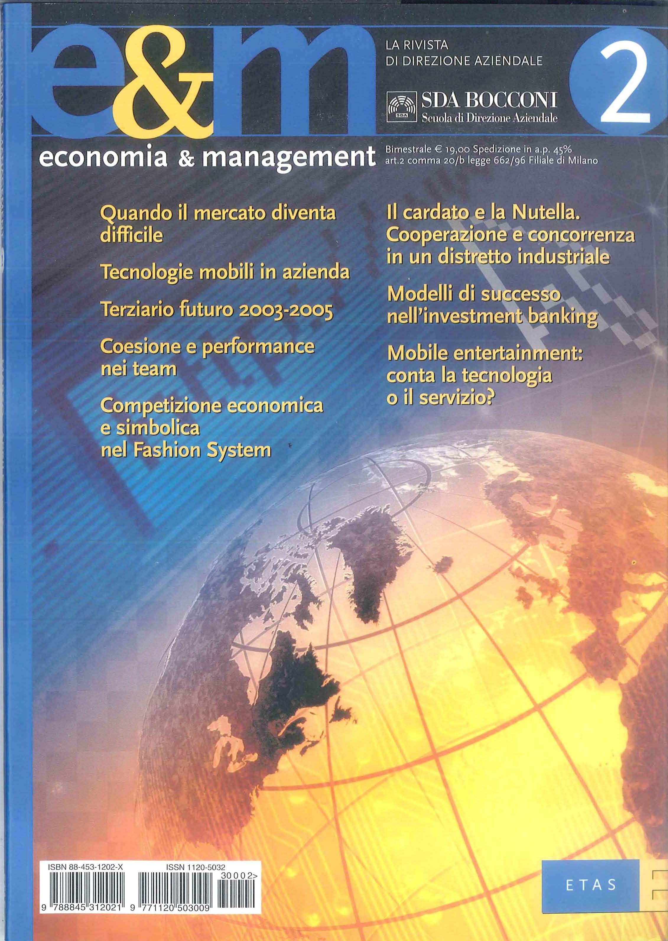 E&M - 2003/2