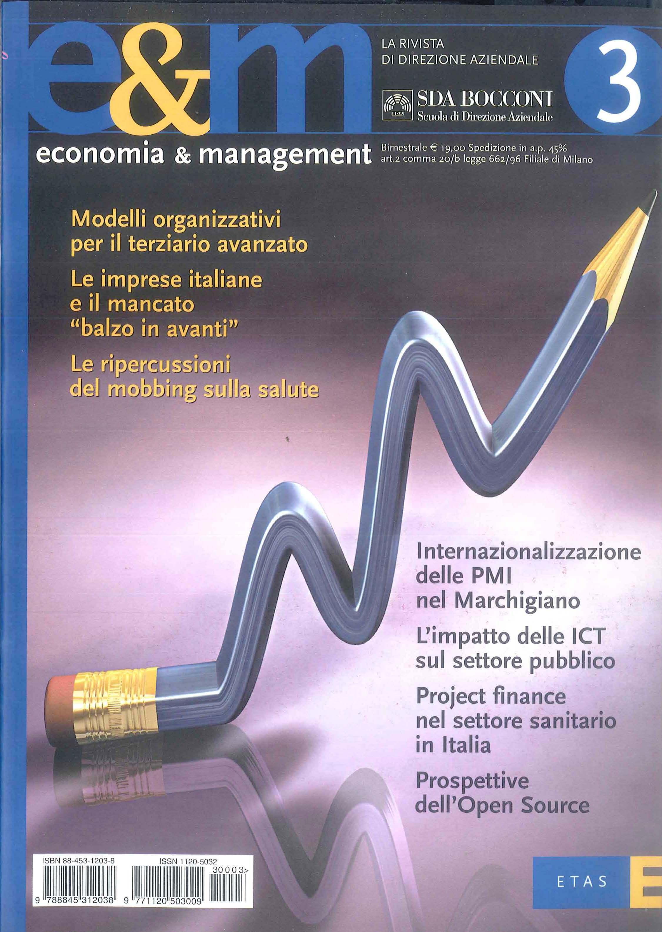 E&M - 2003/3