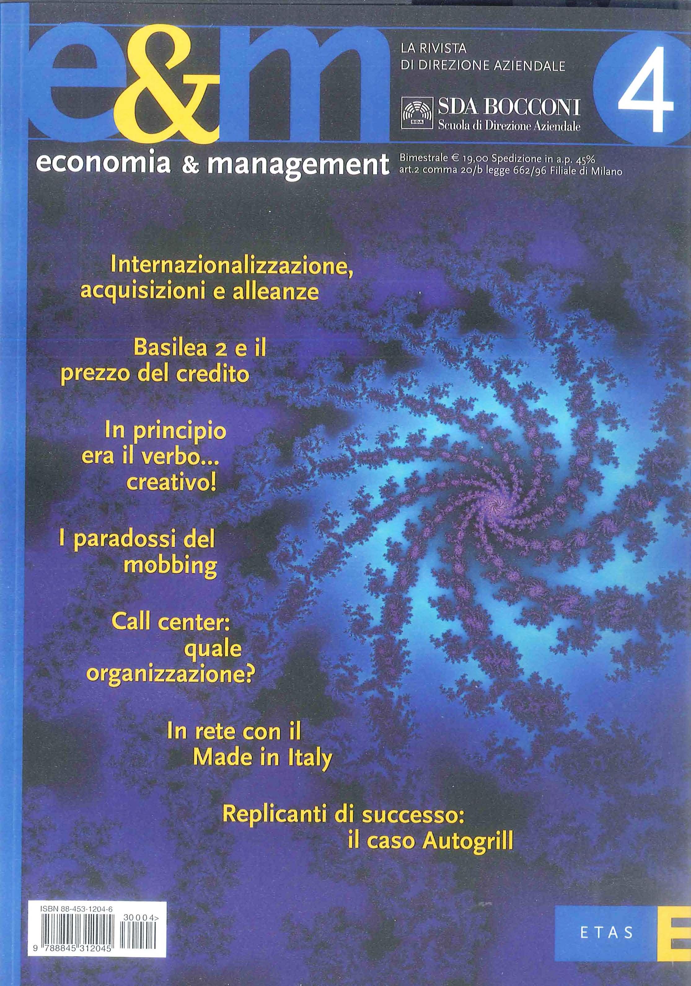 E&M - 2003/4