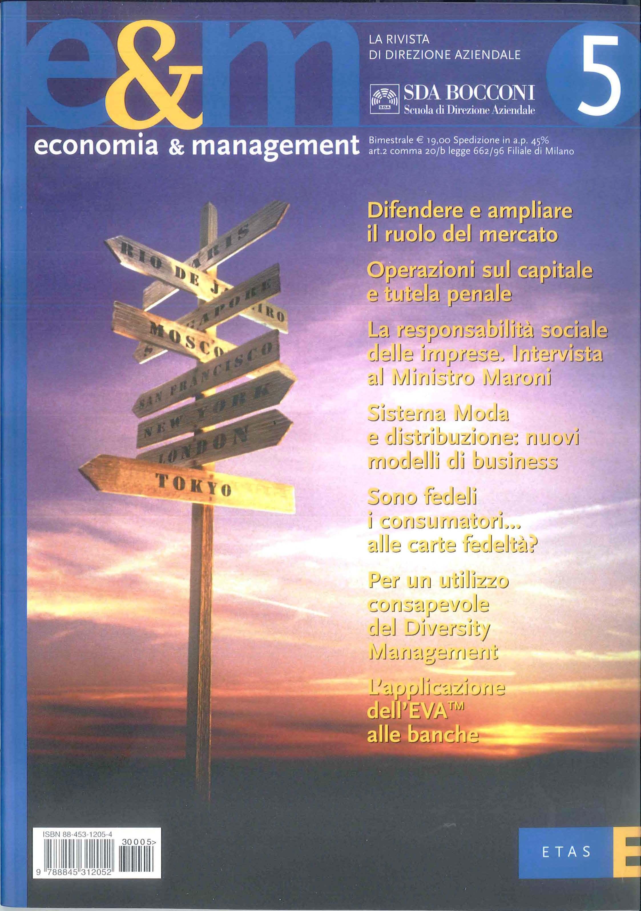 E&M - 2003/5