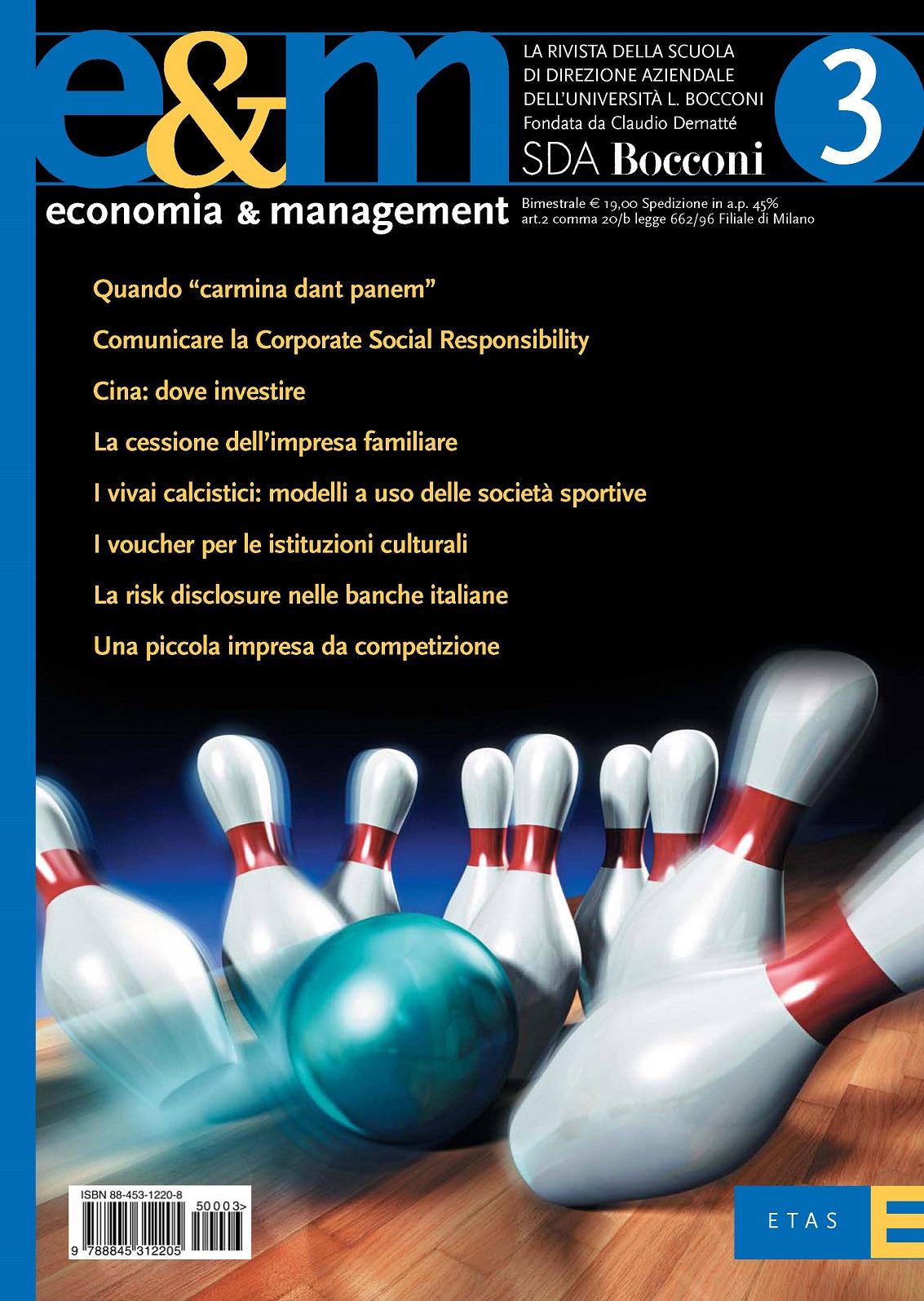 E&M - 2005/3